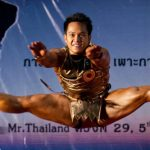 Wanchai Thailand Fitness